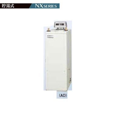 コロナ 石油給湯機器 貯湯式 屋外設置型 無煙突 UKB-NX370R(AD) シンプルリモコン付属タイプ 石油給湯器