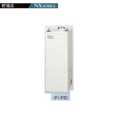 コロナ 石油給湯機器 貯湯式 屋内設置型 強制排気 UKB-NX370R(FD) シンプルリモコン付属タイプ 石油給湯器