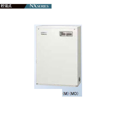 コロナ 石油給湯機器 貯湯式 屋外設置型 前面排気 UKB-NX370R(M) シンプルリモコン付属タイプ 石油給湯器