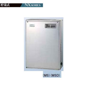コロナ 石油給湯機器 貯湯式 屋外設置型 前面排気 UKB-NX370R(MS) シンプルリモコン付属タイプ 石油給湯器