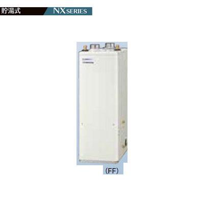 コロナ 石油給湯機器 貯湯式 屋内設置型 強制給排気 UKB-NX460AR(FF) ボイスリモコン付属タイプ 石油給湯器