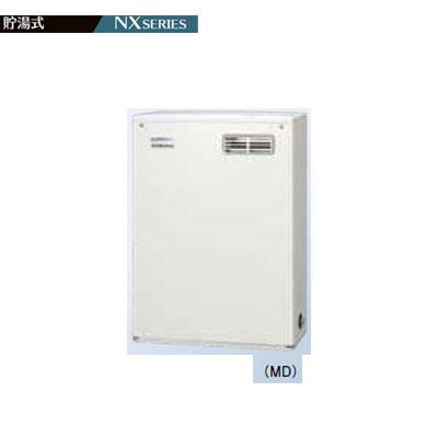 コロナ 石油給湯機器 貯湯式 屋外設置型 前面排気 UKB-NX460AR(MD) ボイスリモコン付属タイプ 石油給湯器