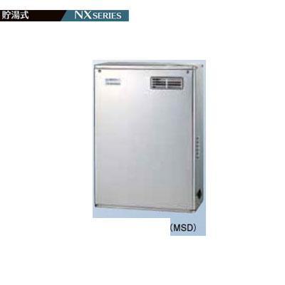 コロナ 石油給湯機器 貯湯式 屋外設置型 前面排気 UKB-NX460AR(MSD) ボイスリモコン付属タイプ 高級ステンレス外装 石油給湯器