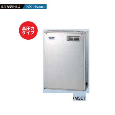 コロナ 石油給湯機器 高圧力型貯湯式 屋外設置型 前面排気 UKB-NX460HAR(MSD) ボイスリモコン付属タイプ 石油給湯器