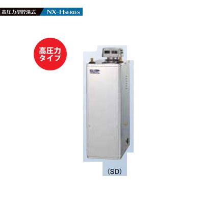コロナ 石油給湯機器 高圧力型貯湯式 屋外設置型 無煙突 UKB-NX460HAR(SD) ボイスリモコン付属タイプ 石油給湯器