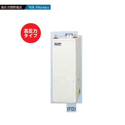 コロナ 石油給湯機器 高圧力型貯湯式 屋内設置型 強制排気 UKB-NX460HAR(FD) ボイスリモコン付属タイプ 石油給湯器