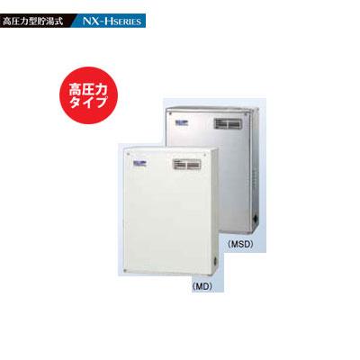 コロナ 石油給湯機器 高圧力型貯湯式 屋外設置型 前面排気 UKB-NX460HR(MSD) シンプルリモコン付属タイプ 石油給湯器