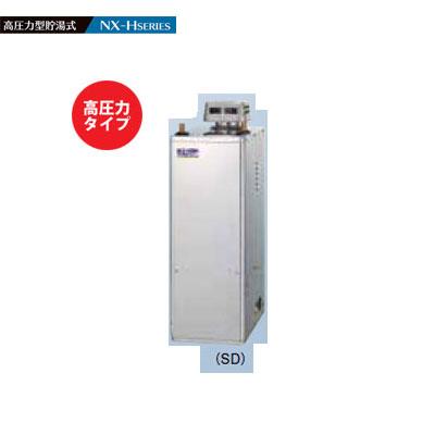 コロナ 石油給湯機器 高圧力型貯湯式 屋外設置型 無煙突 UKB-NX460HR(SD) シンプルリモコン付属タイプ 石油給湯器