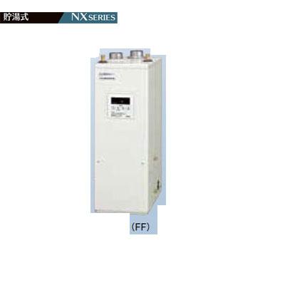 コロナ 石油給湯機器 貯湯式 屋内設置型 強制給排気 UKB-NX460R(FF) シンプルリモコン付属タイプ 石油給湯器
