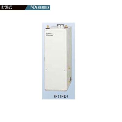 コロナ 石油給湯機器 貯湯式 屋内設置型 強制排気 UKB-NX460R(FD) シンプルリモコン付属タイプ 石油給湯器