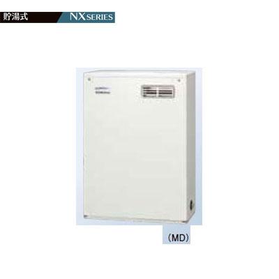コロナ 石油給湯機器 貯湯式 屋外設置型 前面排気 UKB-NX460R(MD) シンプルリモコン付属タイプ 石油給湯器