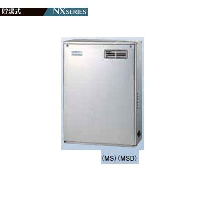 コロナ 石油給湯機器 貯湯式 屋外設置型 前面排気 UKB-NX460R(MS) シンプルリモコン付属タイプ 高級ステンレス外装 石油給湯器