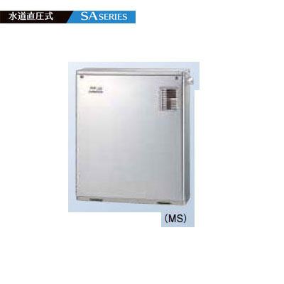 コロナ 石油給湯機器 水道直圧式 屋外設置型 前面排気 UKB-SA380AMX(MS) ボイスリモコン付属タイプ 石油給湯器