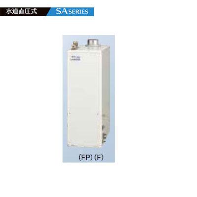 コロナ 石油給湯機器 水道直圧式 屋内設置型 強制排気 UKB-SA470FMX(F) ボイスリモコン付属タイプ 石油給湯器