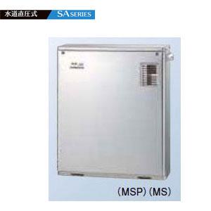 コロナ 石油給湯機器 水道直圧式 屋外設置型 前面排気 UKB-SA470FMX(MSP) インターホンリモコン付属タイプ 石油給湯器