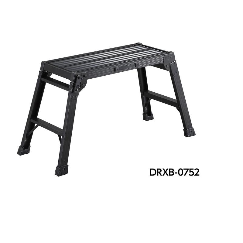 【長谷川工業】DRXB足場台 DRXB-0752 スタンダードタイプ 足場板 おしゃれな踏台 ブラック 折り畳み ふみ台 踏み台