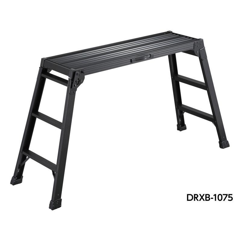 【長谷川工業】DRXB足場台 DRXB-1075 スタンダードタイプ 足場板 おしゃれな踏台 ブラック 折り畳み ふみ台 踏み台