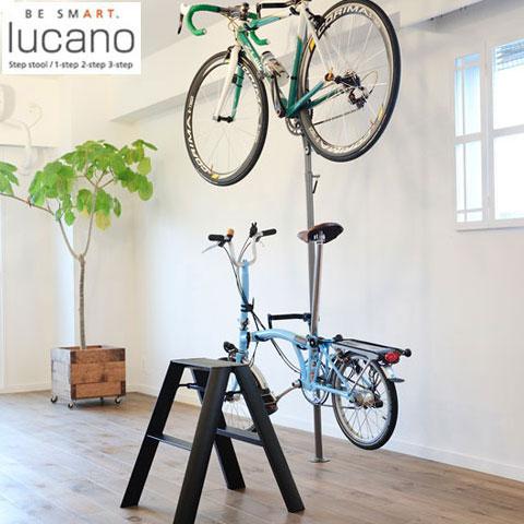 【送料無料】【lucano(ルカーノ)】【脚立】【おしゃれな踏台】【2-step(2段)】 ブラック ML 2.0-2(BK) 2step