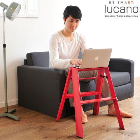 【送料無料】【lucano(ルカーノ)】【脚立】【おしゃれな踏台】【2-step(2段)】 レッド ML 2.0-2(RD) 2step