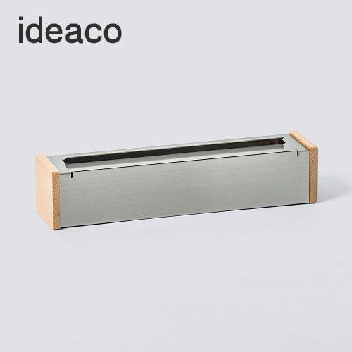 アメリカンスタンダードなラップをラグジュアリーに使う 《あす楽対応》 ideaco/イデアコ METAL FACTORY sereis/wrap case 750f ラップケース750f コストコ ステンレス カークランド