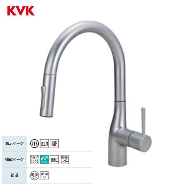 KVK KM6061ZVECP 流し台用シングルレバー式シャワー付混合栓 寒冷地仕様 吐水口回転規制110° 80°対応 パールシルバーめっき eレバー ケーブイケー