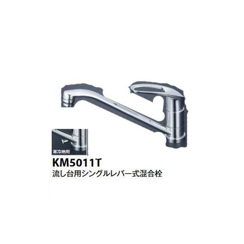 KVK/ケーブイケー/流し台用シングルレバー式混合栓/KM5011T