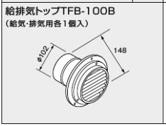 NORITZ(ノーリツ) 給排気トップTFB-100B (給気・排気用各1個入)0701968