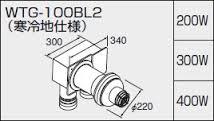 NORITZ(ノーリツ)給排気トップ WTG-100BL2(寒冷地仕様) 400W 壁厚350~450ミリ 0706624