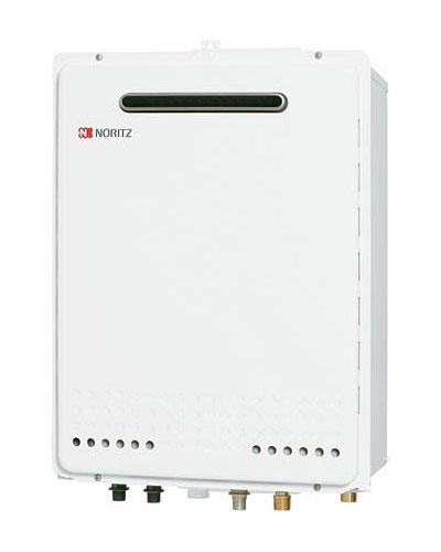 ノーリツ ガスふろ給湯器20号 GT-2050SAWX-2 BL 都市ガス LPG 選択可能 オートタイプ 屋外壁掛型 SRT-2060SAWXで発送します/GT-2060SAWXと同等品です NORITZ