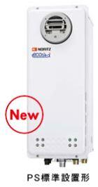 送料無料 ノーリツ ガスふろ給湯器 16号 GT-C1663AWX BL 屋外壁掛形(PS標準設置形)都市ガス・LPG選択可能 フルオートタイプ