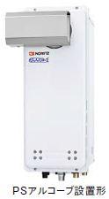 送料無料 ノーリツ ガスふろ給湯器 16号 GT-CV1663AWX-L BL PSアルコーブ設置形 都市ガス LPG 選択可能 フルオートタイプ NORITZ