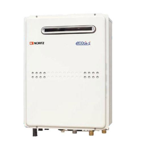 ノーリツ ガス温水暖房付ふろ給湯器 20号 GTH-C2049SAWD BL 屋外壁掛形