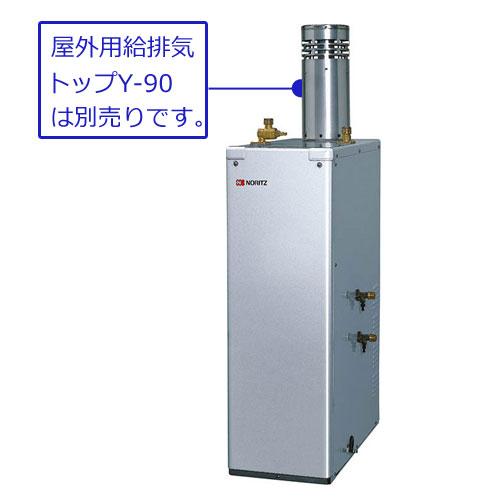 【送料無料】OTX-H406SAYSV ノーリツ 石油給湯器 セミ貯湯式 オートタイプ 4万キロ 屋外据置形 NORITZ
