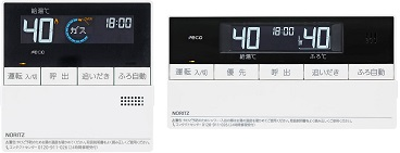ノーリツ RC-D101E エコジョーズ用標準リモコン エネルック機能付 RC-D101Eマルチセット RC-D101Eマルチリモコン NORITZ