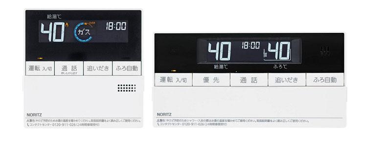 新商品!【ノーリツ】 RC-D101P インターフォン付きマルチリモコン エネルック機能付 RC-D101Pマルチリモコン RC-D101Pマルチ