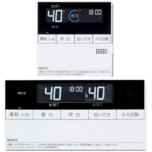 【ノーリツ】 RC-D109Eマルチセット(浴室暖房スイッチ付きリモコンタイプ) マルチリモコン
