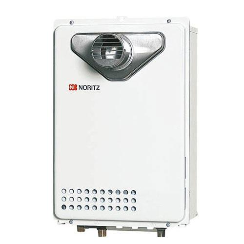 後継機種のGQ-2039WS-C-1にて発送します ノーリツ ガスふろ給湯器20号 GQ-2037WS-C 都市ガス・LPG選択可能 PS扉内前方排気延長形/PS標準前方排気延長形 NORITZ