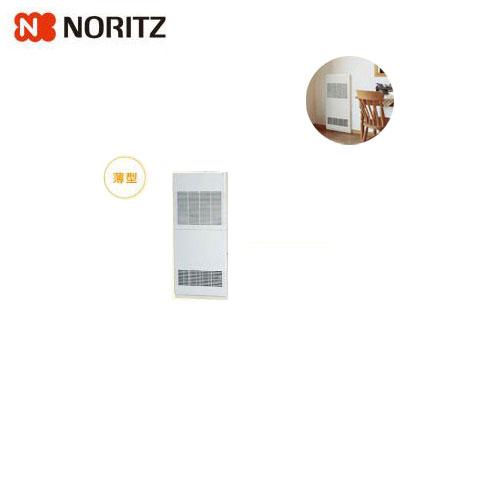 ノーリツ 【温水暖房放熱器】【温水ファンコンベクターバーチカル固定型】 FR-1700VNA-BL NORITZ
