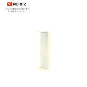 【法人様限定販売】 ノーリツ 【温水暖房放熱器】【パネルヒーター】 縦型 PH-701V-BL NORITZ