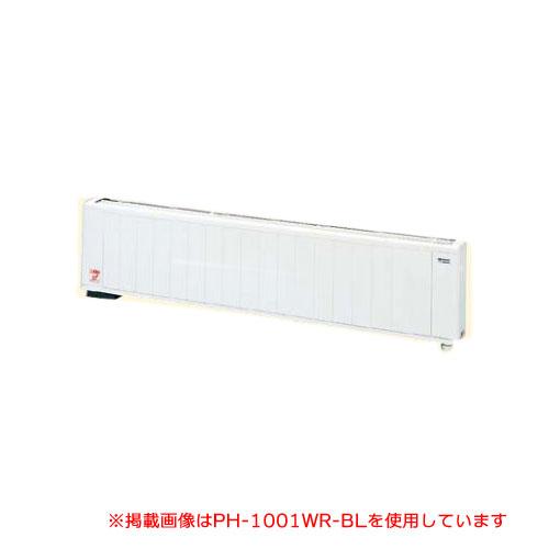 【法人様限定販売】 ノーリツ 壁掛・床置兼用 PH-1201WR-BL PH 温水パネルヒーター 05AC201 NORITZ