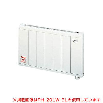 ノーリツ 壁掛 PH-501W-BL PH 温水パネルヒーター NORITZ 05AB601