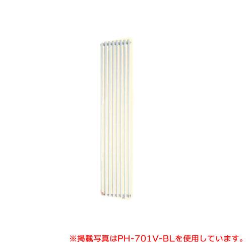 【法人様限定販売】 ノーリツ 縦型 PH-1201V-BL PH 温水パネルヒーター 05D501 NORITZ