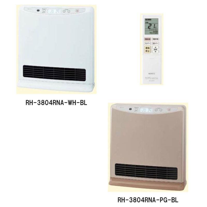 ノーリツ 温水暖房放熱器 温水ルームヒーター RH-3804RNA-WH-BL RH-3804RNA-PG-BL NORITZ