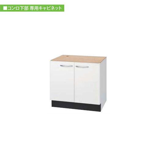リンナイ  コンロ下部専用キャビネット 奥行550mm以上対応 UKC-605-W Rinnai