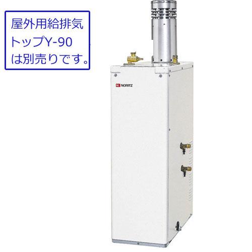 【送料無料】OTX-306YV ノーリツ 石油給湯器 セミ貯湯式 標準タイプ 3万キロ 屋外据置形 NORITZ