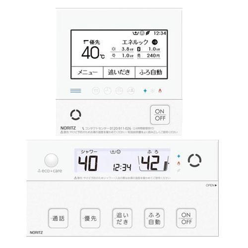 《あす楽対応》 ノーリツ RC-G001PEマルチセット インターホン付標準リモコン エコスイッチ付 マルチリモコン RC-G001PEマルチリモコン RC-G001PEマルチ NORITZ