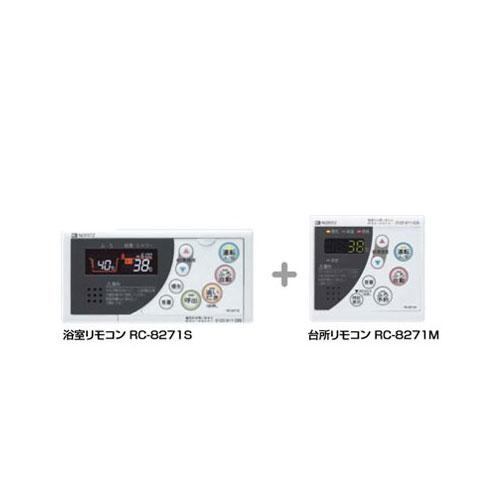ノーリツ RC-8271 入れ替えリモコン RC-8271マルチセット RC-8271マルチ NORITZ