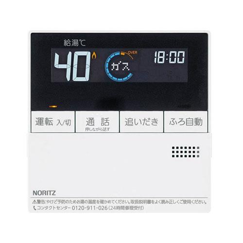 ノーリツ RC-D101MP 台所リモコン NORITZ