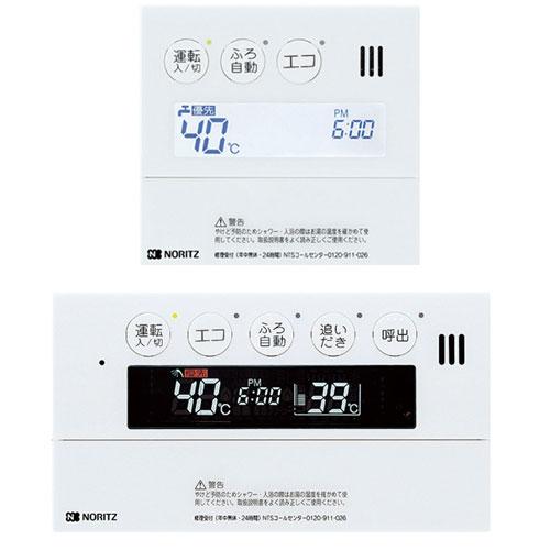 ノーリツ マルチセット RC-E9161-1 マイクロバブル対応 マルチリモコン エネルック機能付 RC-E9161-1マルチリモコン RC-E9161-1マルチ NORITZ