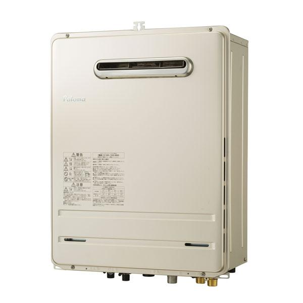 パロマ FH-2420AW 壁掛型 PS標準設置型 屋外設置 24号 オートタイプ ガスふろ給湯器 都市ガス(12 13A) プロパンガス(LPG) 93770 Paloma